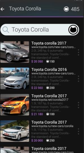 CAT:BitClave(ビットクレイブ)車を買う