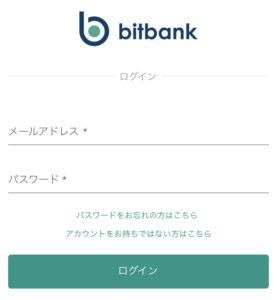 bitbankログイン画面